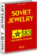 Soviet Jewelry Hallmark Catalog